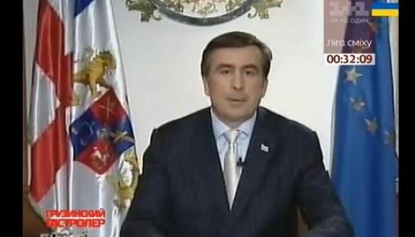 «Українські сенсації» про Саакашвілі – це ще «дно», чи вже «дніще»?