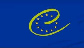 Експертний аналіз законопроекту «Про роздержавлення комунальних та державних  друкованих ЗМІ»