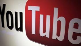 У Таджикистані розблокували доступ до сайтів соцмереж та YouTube