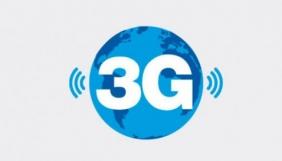 «Київстар» запустив комерційний 3G у Львові, life:) - безкоштовний тестовий 3G в Одесі