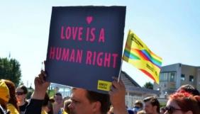 Гей-прайд і ЗМІ: абсолютна неготовність до висвітлення теми