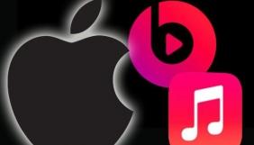 Apple запідозрили у змові з найбільшими музичними компаніями світу