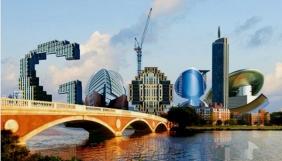 Google займеться проектами по поліпшенню життя в містах