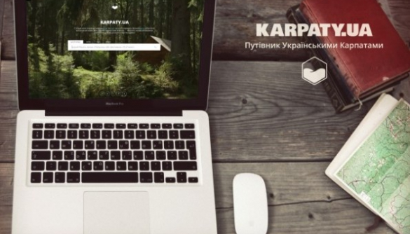 Команда з Івано-Франківська запустила онлайн-путівник Карпатами