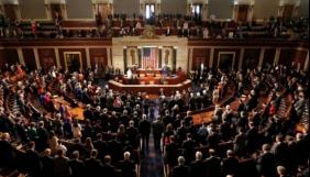 The New York Times: Конгрес тисне на Обаму, щоби озброїти Україну