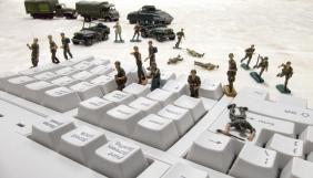 Первые исследования в сфере информационных войн: от прошлого к современности