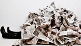 Журналістика «просунутого» капітулянтства