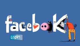 Бельгія подала до суду на Facebook через втручання у приватне життя