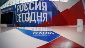 У Франції арештували активи російських пропагандистів: МІА «Россия Сегодня» і ТАСС