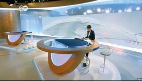 Deutsche Welle запустила телеканал цілодобового мовлення англійською