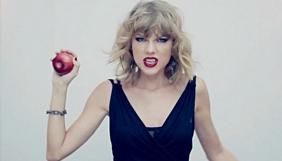 Apple відповіла на претензії співачки Свіфт та переглянула політику виплат музикантам
