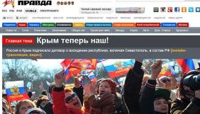 Как ликуют российские СМИ