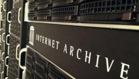 Роскомнагляд заблокував архів інтернету