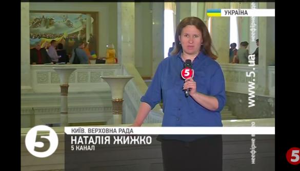 Конфлікт імені Наливайченка