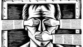 Распознавание пропаганды и языка ненависти