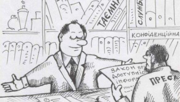 Дмитро Котляр: Як зміниться доступ до публічної інформації