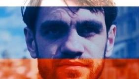 Facebook заблокував розробника сервісу, що дає змогу пофарбувати фото в кольори прапору РФ