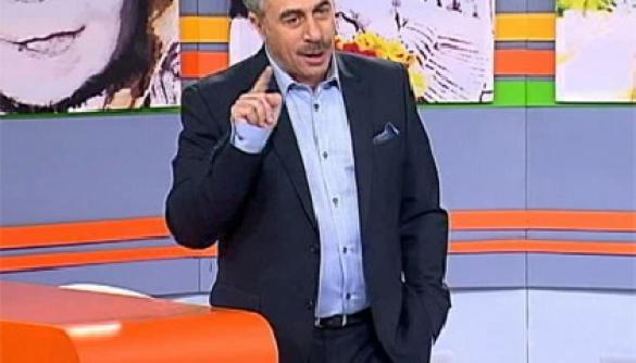 Доктор Комаровський: Дитячі програми нікому не потрібні