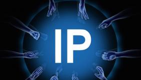 Європейський адміністратор інтернету видав IP-адреси для «ДНР»