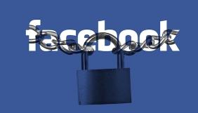 Facebook заблокував аккаунт через цитату Пушкіна, що містить слово «хохол»