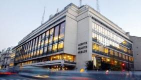 Агенція AFP страйкує: Профспілки стверджують, що гендиректор оголосив війну працівникам