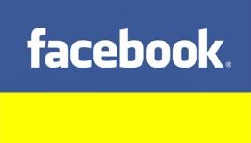 «Азов» хоче дізнатися причини видалення його сторінки у Facebook