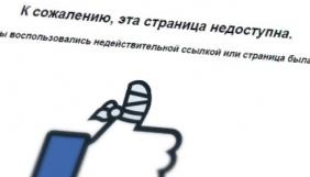 Блокування ресурсів полку «АЗОВ» у Facebook продовжується