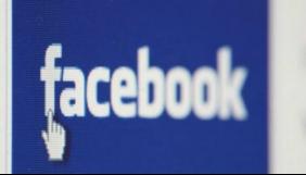 Facebook видалив публікацію сайту телеканалу «24»