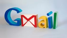 Google боротиметься зі спамом за допомогою штучного інтелекту