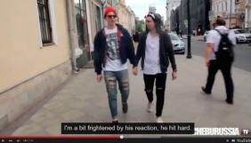 Автори відео про геїв у Москві: ніхто не намагався нас захистити