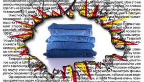 Моніторинг ІМІ зафіксував у червні зростання кількості матеріалів з ознаками замовлення в інтернет-виданнях