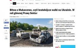Конфлікт у Мукачевому  як «загроза нового фронту». Огляд іноземних ЗМІ.