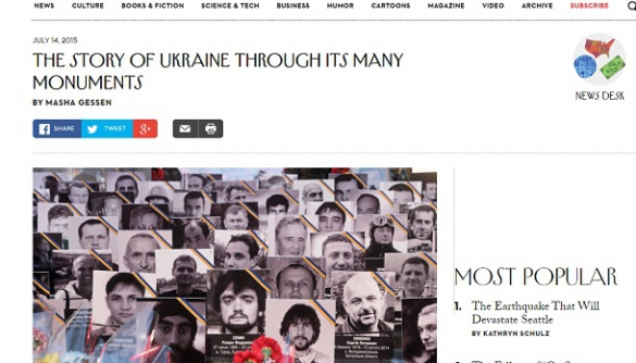 У журналі New Yorker вийшла стаття про київські  пам'ятники Небесній сотні
