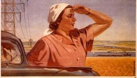Феномен советской пропаганды