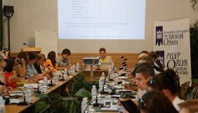 Саморегуляція та медіаграмотність — шлях до європеїзації українських ЗМІ