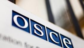 Деякі положення Концепції інформаційної безпеки можуть обмежувати свободу слова – висновок ОБСЄ