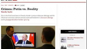 «Путін vs. Реальність». Огляд іноземних ЗМІ