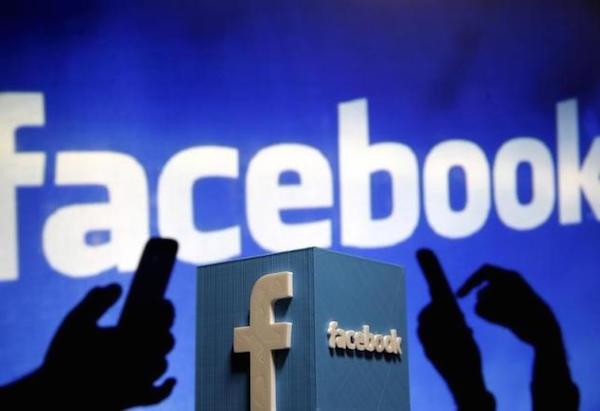 Facebook розширює географію доступу до інтернету