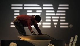 IBM розірвала угоду зі ще однією російською ІТ-компанією