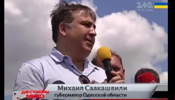 Как «Украинские сенсации» пиарили Саакашвили