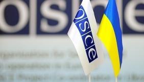 Правовий аналіз ОБСЄ проекту Концепції інформаційної безпеки