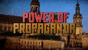 Феномен нацистской пропаганды