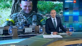 Russian Media Trumpeting Poroshenko's Fall to Right Sector