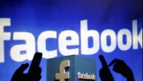 Facebook дозволив бізнес-сторінкам писати користувачам особисті повідомлення