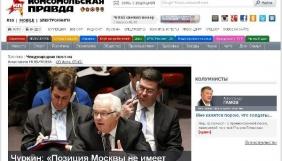 Российские онлайн-газеты о голосовании в ООН: когда здравый смысл молчит