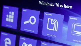 Держдума звинуватила Microsoft і нову Windows 10 у шпигунстві