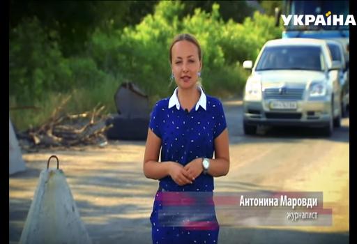 «Вимушені», новини з донбаського Задзеркалля та грузинські війни