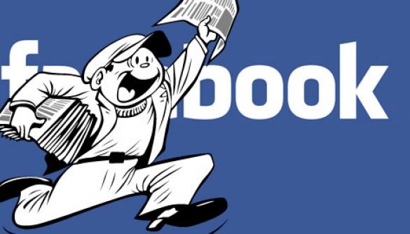 Facebook запустить додаток, що буде надсилати сповіщення про новини на телефон користувача
