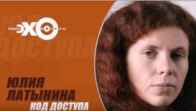 Российские демократические журналисты: обрекшие себя на Путина