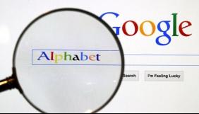 За свій домен Alphabet платитиме 8 доларів на рік